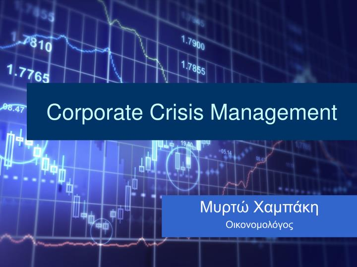 Corporate Crisis Management