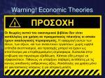warning economic theories