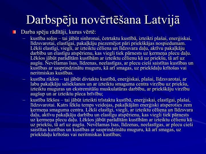 Darbspēju novērtēšana Latvijā