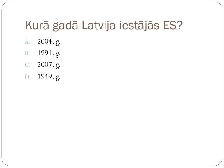 Kurā gadā Latvija iestājās ES?