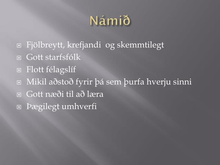 Námið