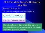 20 8 the molar specific heats of an ideal gas