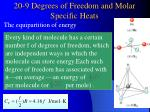 20 9 degrees of freedom and molar specific heats