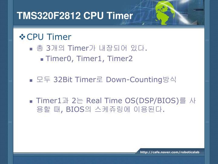 TMS320F2812 CPU Timer