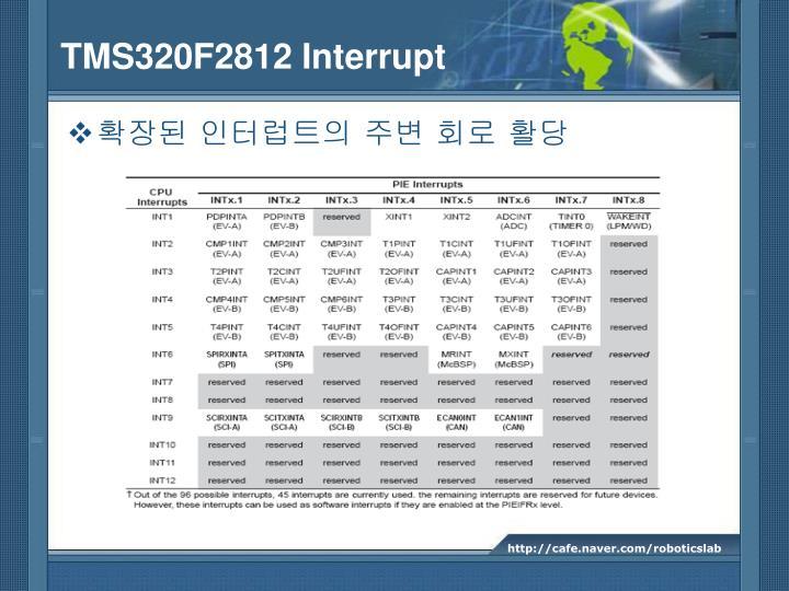 TMS320F2812 Interrupt