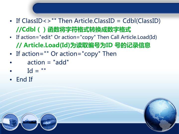 """If ClassID<>"""""""" Then Article.ClassID = Cdbl(ClassID)"""