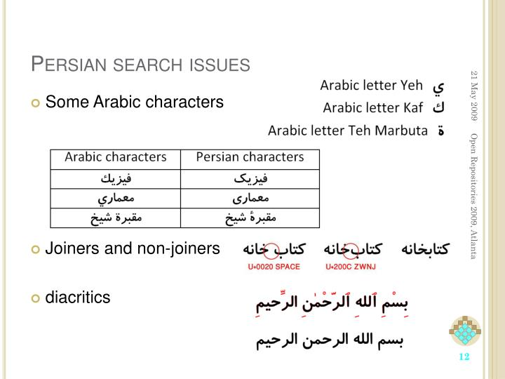 Persian search issues