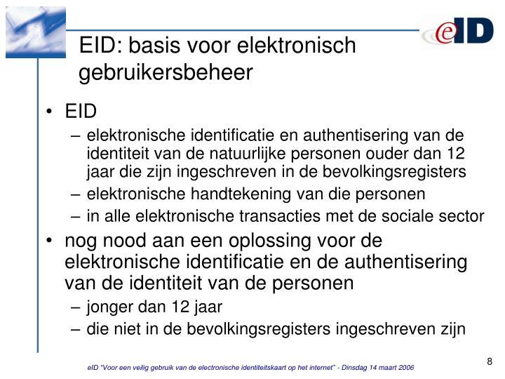 EID: basis voor elektronisch gebruikersbeheer