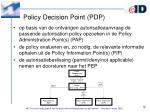 policy decision point pdp