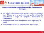 les groupes sociaux2