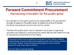 forward commitment procurement harnessing innovation for the public good