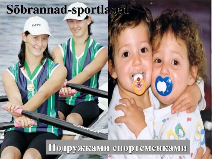 Sbrannad-sportlased