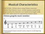 musical characteristics1