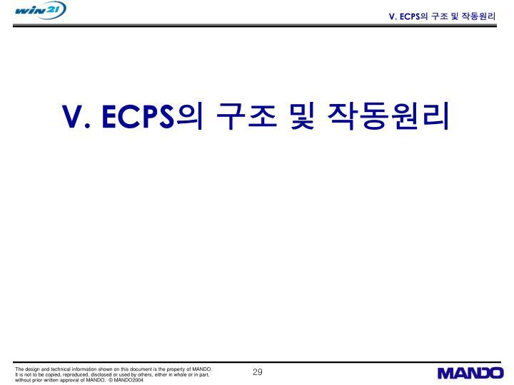 V. ECPS