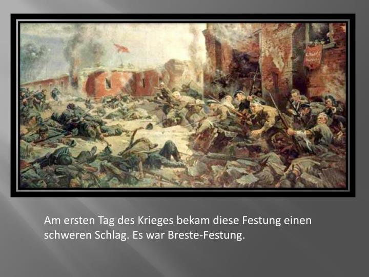 Am ersten Tag des Krieges bekam diese Festung einen schweren Schlag. Es war Breste-Festung.