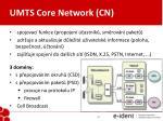 umts core network cn