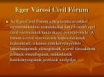 eger v rosi civil f rum