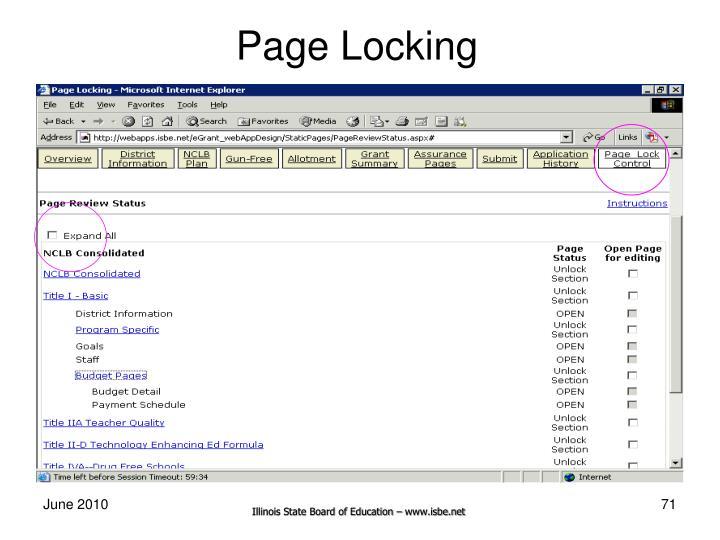 Page Locking