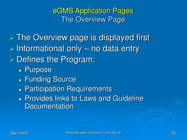 eGMS Application Pages