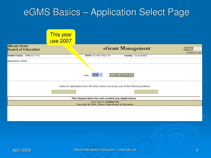 eGMS Basics – Application Select Page