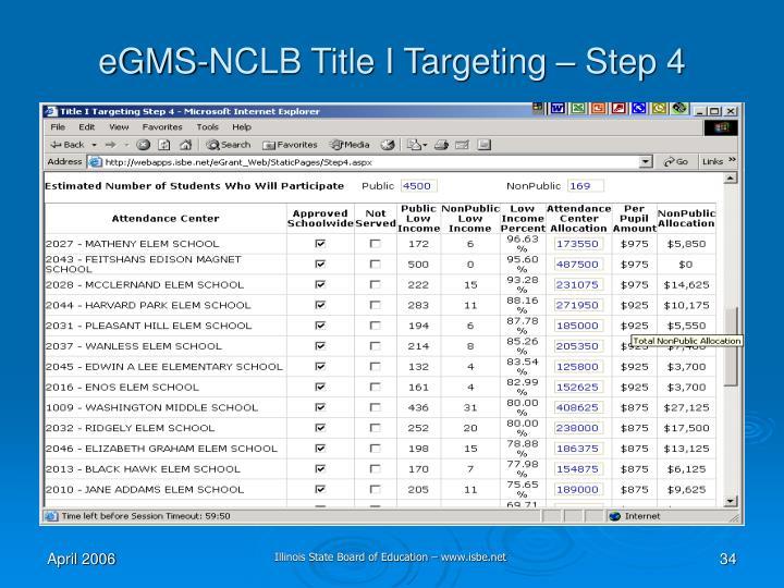 eGMS-NCLB Title I Targeting – Step 4
