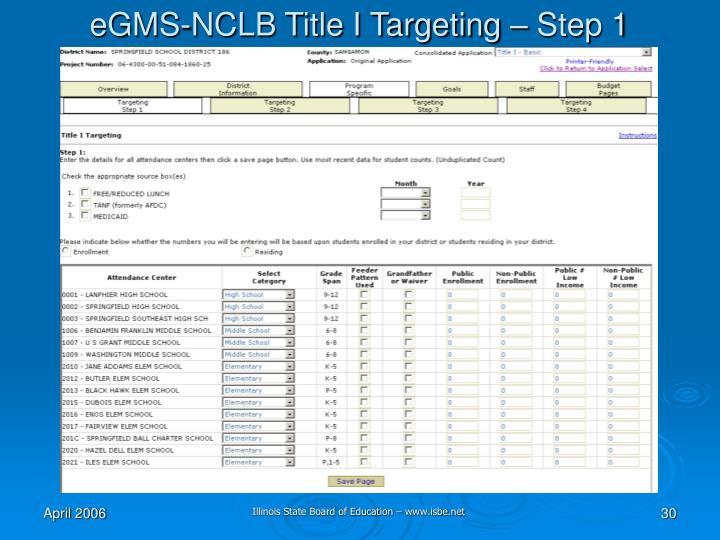 eGMS-NCLB Title I Targeting – Step 1