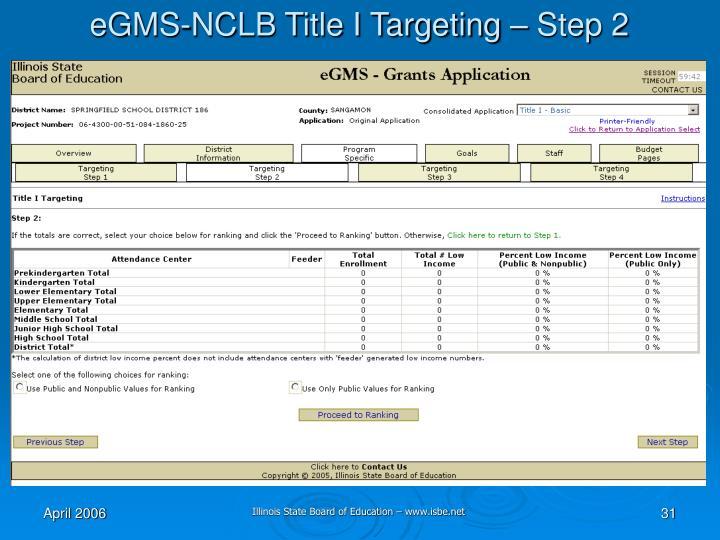 eGMS-NCLB Title I Targeting – Step 2