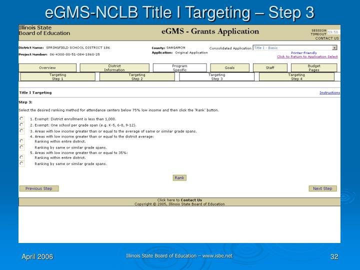 eGMS-NCLB Title I Targeting – Step 3