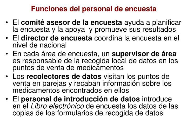 Funciones del personal de encuesta