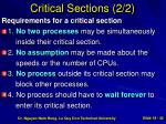 critical sections 2 2