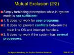mutual exclusion 2 2