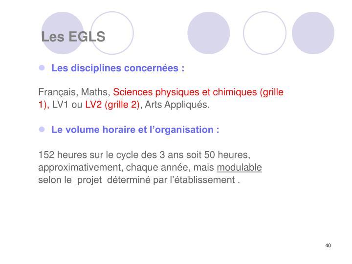 Les EGLS