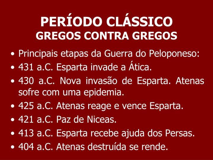 PERÍODO CLÁSSICO
