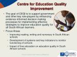 centre for education quality improvement