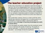 the teacher education project