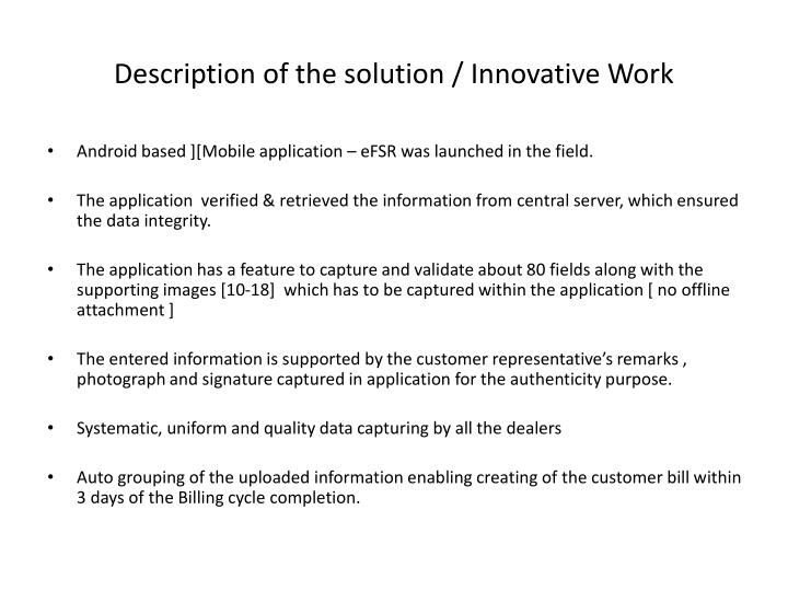 Description of the solution innovative work