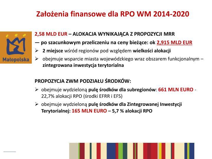 Założenia finansowe dla RPO WM 2014-2020