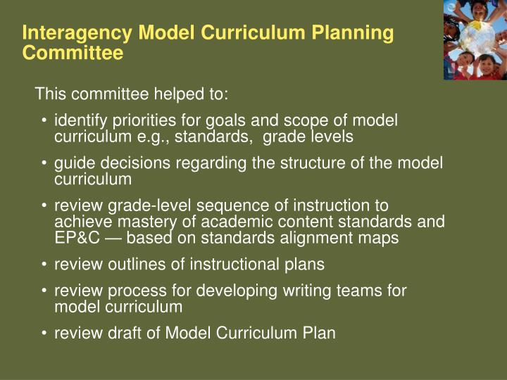 Interagency Model Curriculum Planning Committee