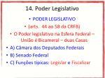 14 poder legislativo