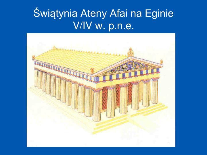 Świątynia Ateny Afai na Eginie