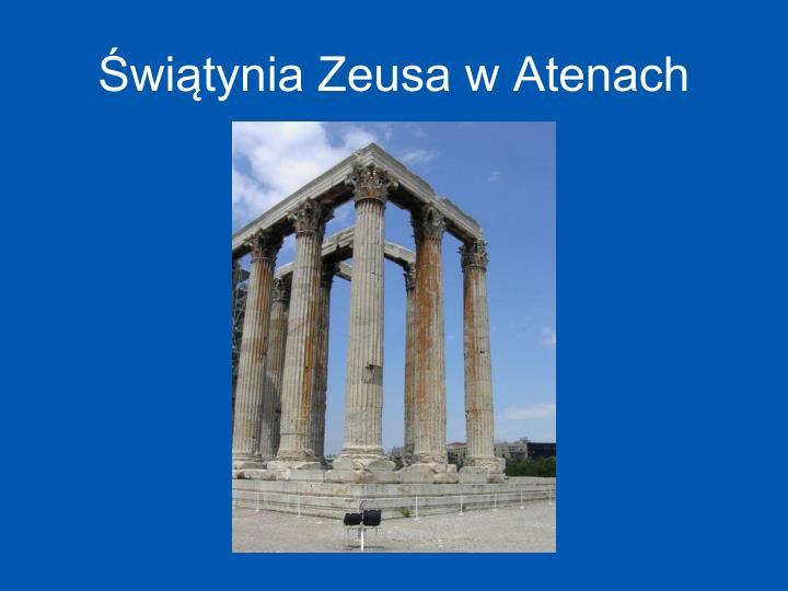 Świątynia Zeusa w Atenach