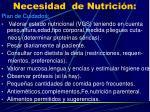 necesidad de nutrici n1