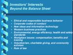 investors interests beyond the balance sheet
