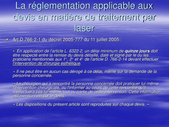 La r glementation applicable aux devis en mati re de traitement par laser