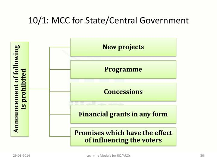 10/1: MCC for State/Central Government