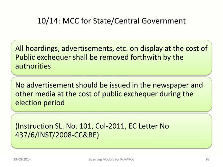 10/14: MCC for State/Central Government