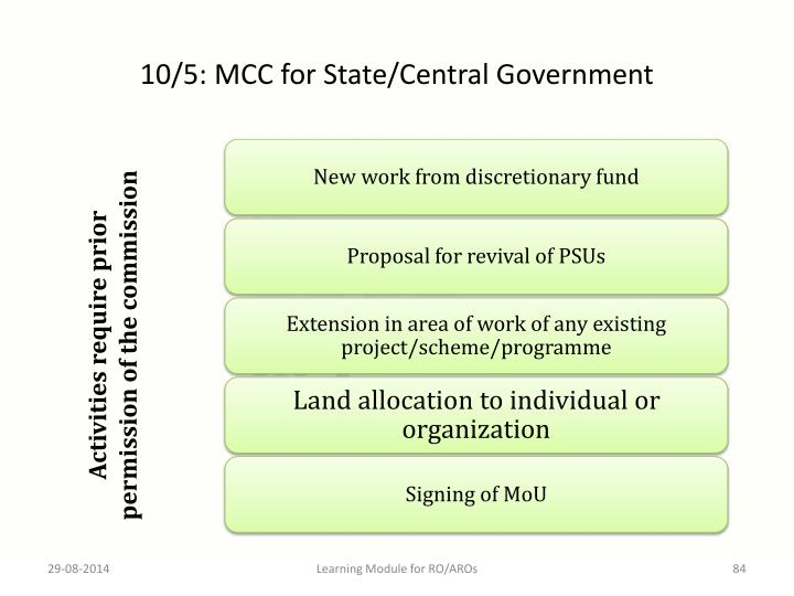 10/5: MCC for State/Central Government
