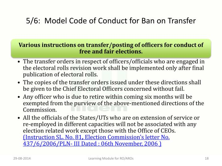 5/6:  Model Code of Conduct for Ban on Transfer