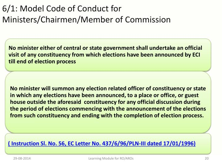 6/1: Model Code of Conduct for Ministers/Chairmen/Member of Commission