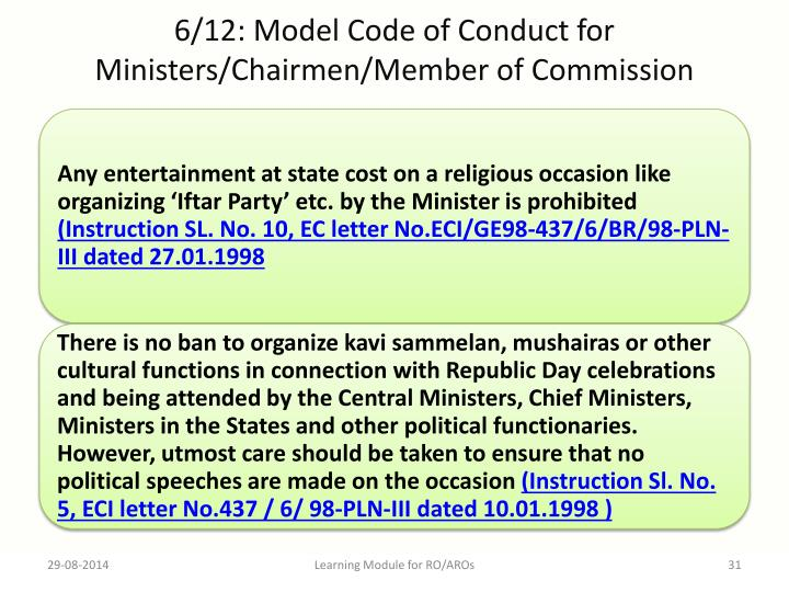 6/12: Model Code of Conduct for Ministers/Chairmen/Member of Commission